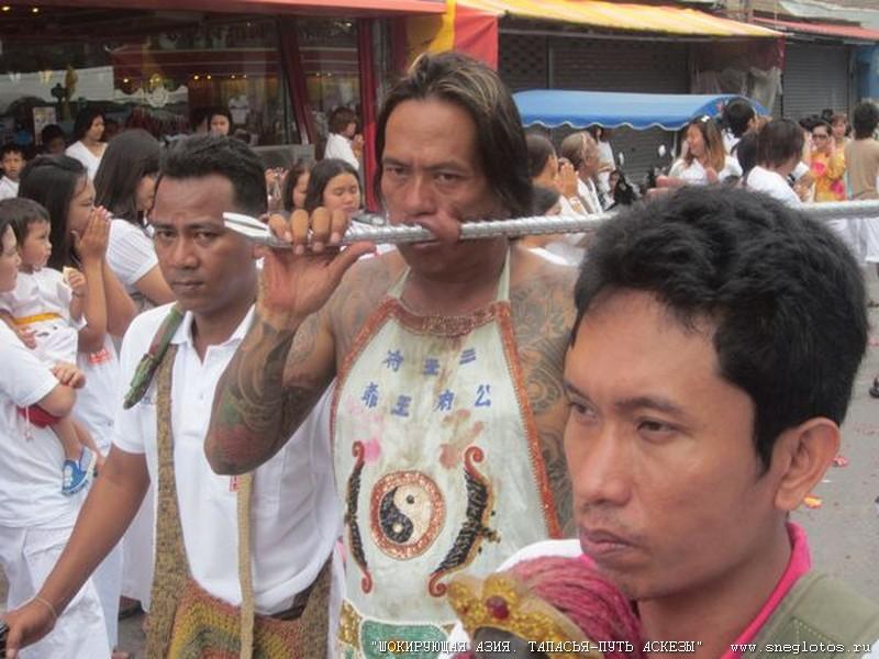 Фото «Шокирующая Азия — Тапасья , Путь аскезы» + «Зрение, Сверхзрение, Ясновидение»