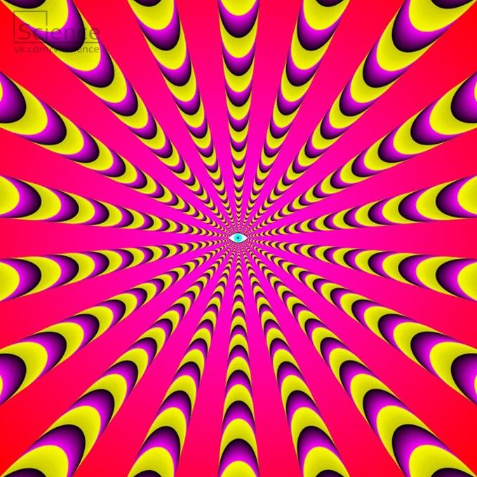 Фото Архаичные техники гипноза на веб-конференции «Гипноз-мистика и прагматика»