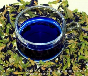 Синий чай для улучшения зрения
