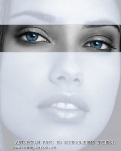 Синий чай для улучшения зрения-2