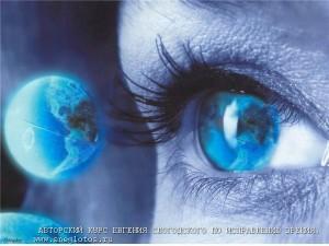исправление зрения