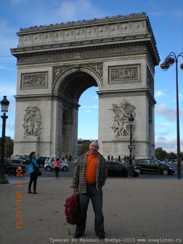 Фото Фото-отчёт-1 с тренинга «Экстаз-адаптация» в Париже