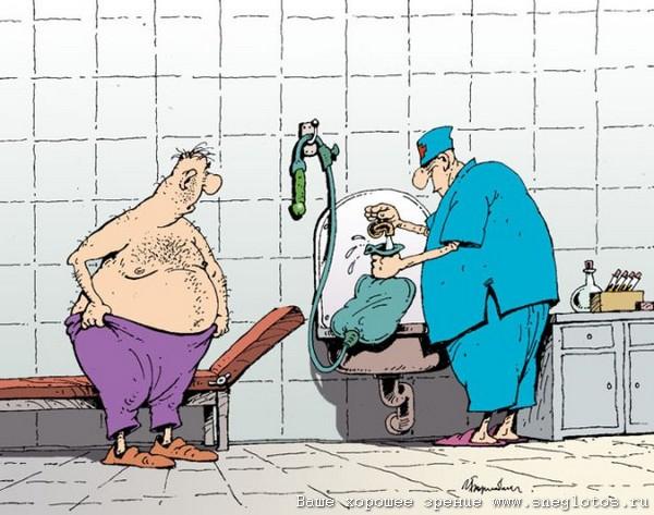 Санаторий в горячем ключе для лечения желудка