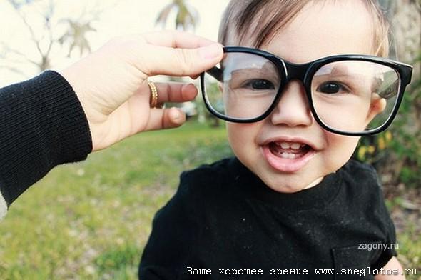 Фото Генетически плохое зрение — современный зомбирующий миф!