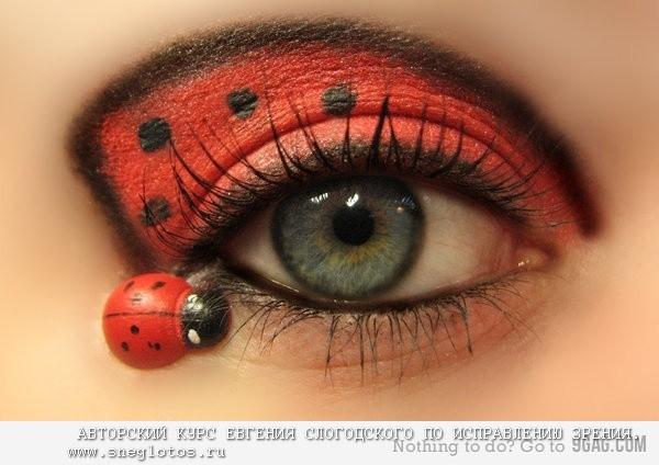 Фото Современные методики восстановления зрения. Бесплатные занятия