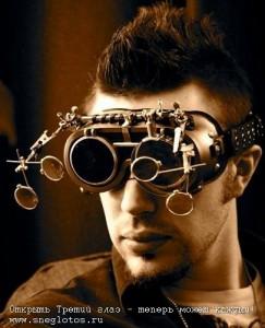 рентгеновское зрение-1