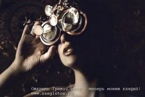 рентгеновское зрение-7