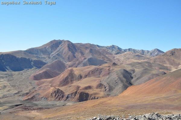 Йога-тур в Тибет. Перевал Зелёной Тары