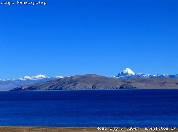 Йога-тур в Тибет. Озеро Манасаровар
