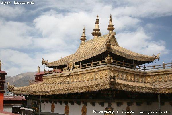 Йога-тур в Тибет. Храм Джокханг