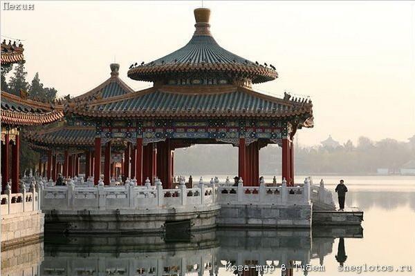 Йога-тур в Тибет. Пекин