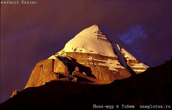 Фото «Мистическое путешествие в Тибет»
