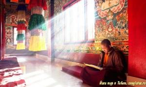 Йога-тур в Тибет-6