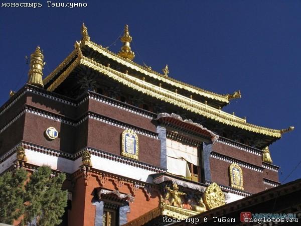 Йога-тур в Тибет. Монастырь Ташилумпо