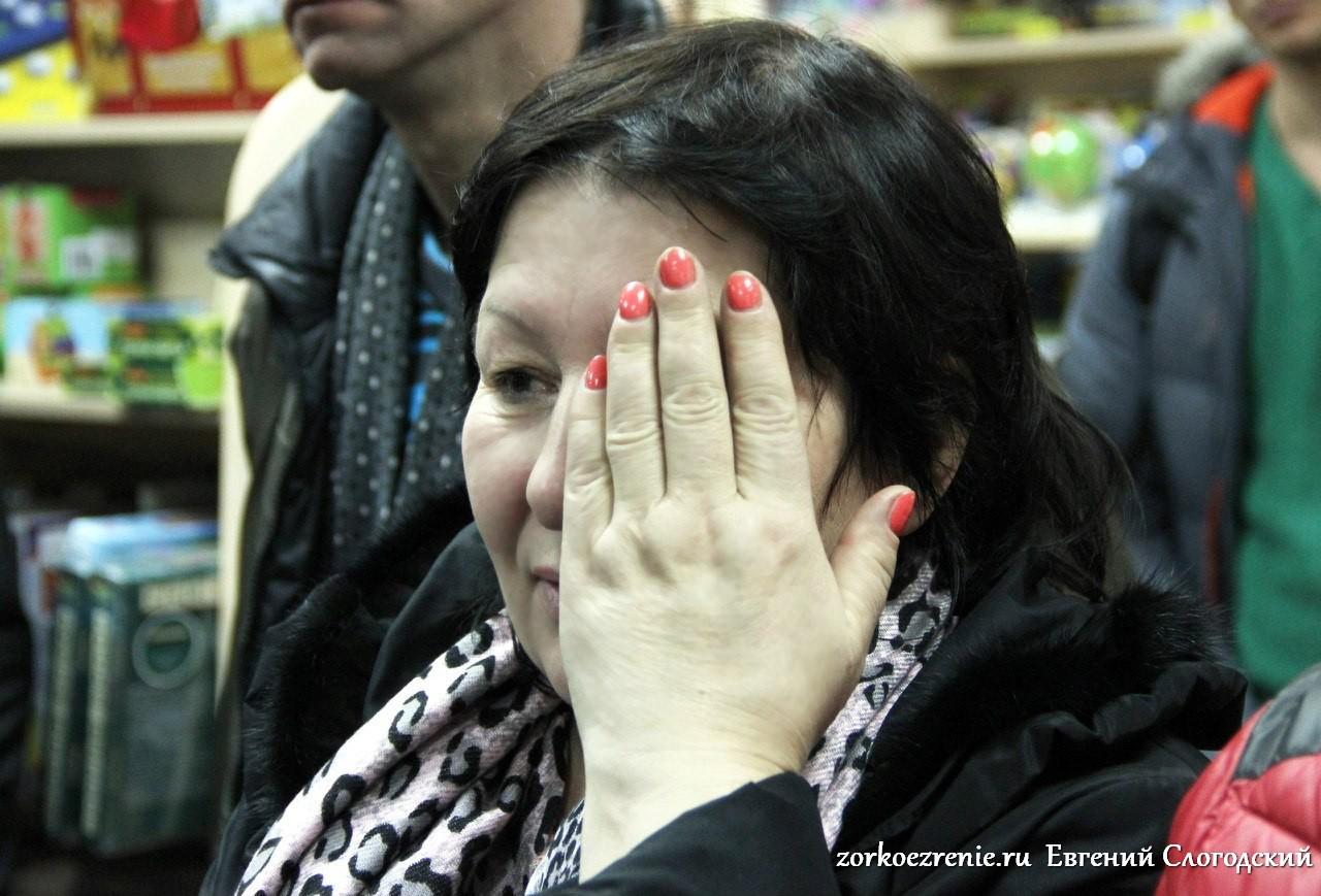 Фото Как офтальмологи убивают зрение и конкуренцию