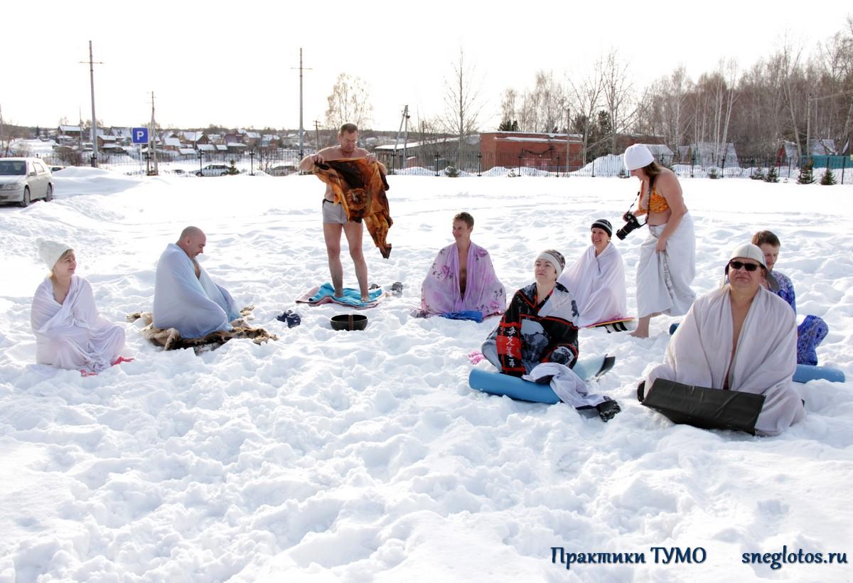 Фото Туммо. Как согреться в мороз