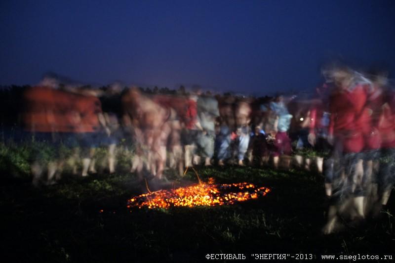 Фото Хождение по углям. Открытие сезона силы!