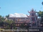 улучшение зрения. отдых во Вьетнаме. Евгений Слогодский